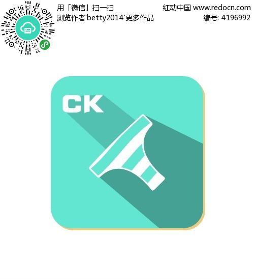 创意图标手机app界面图片