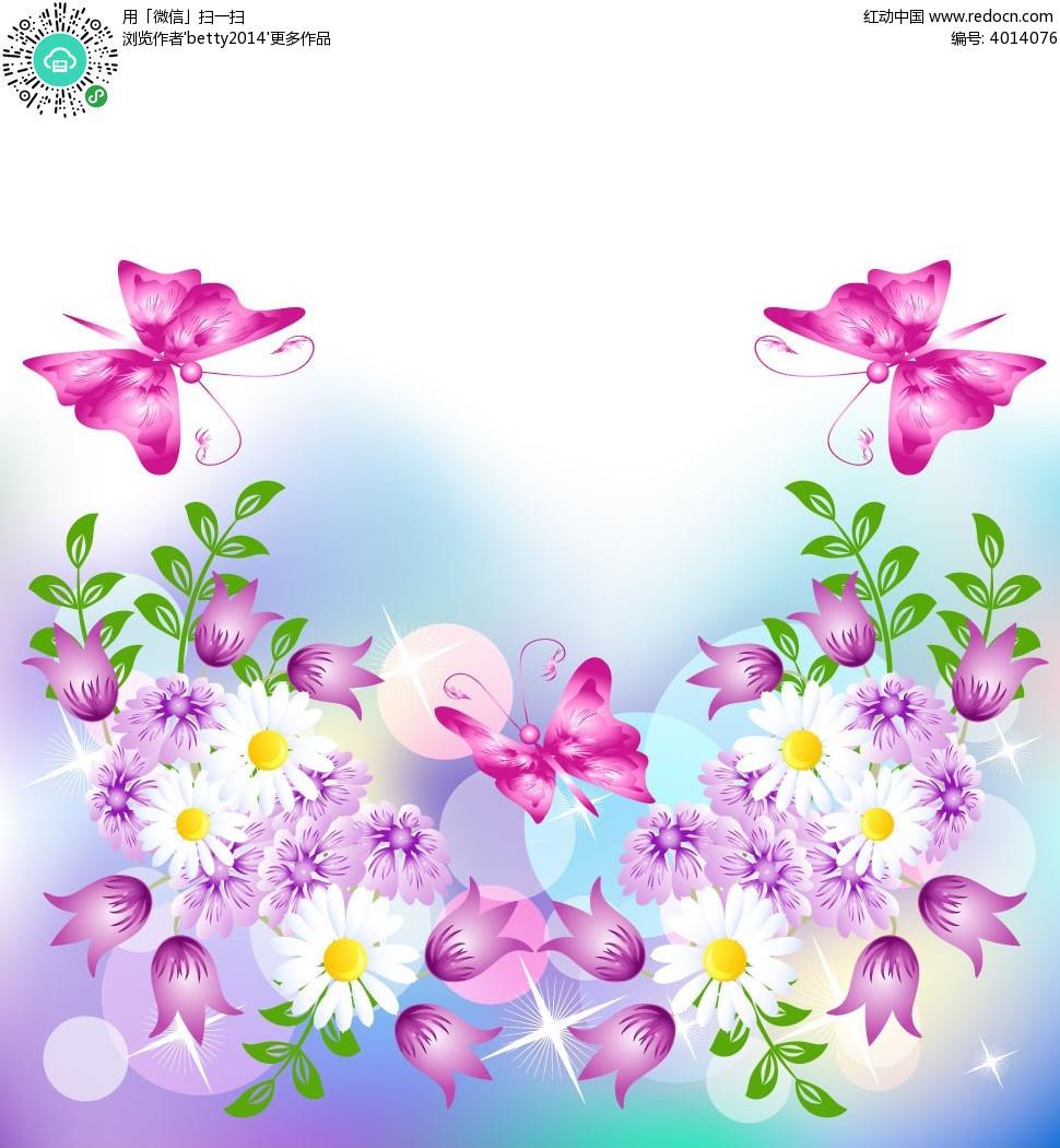 蝴蝶鲜花边框素材