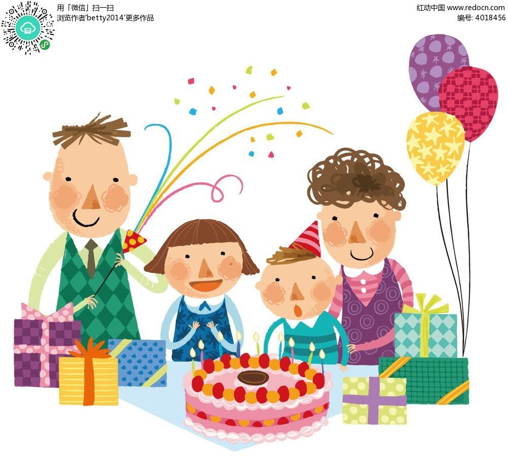 手绘一家人过生日矢量插画图片