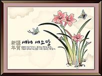 水墨兰花背景相框画