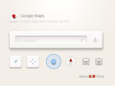 搜索栏手机app界面