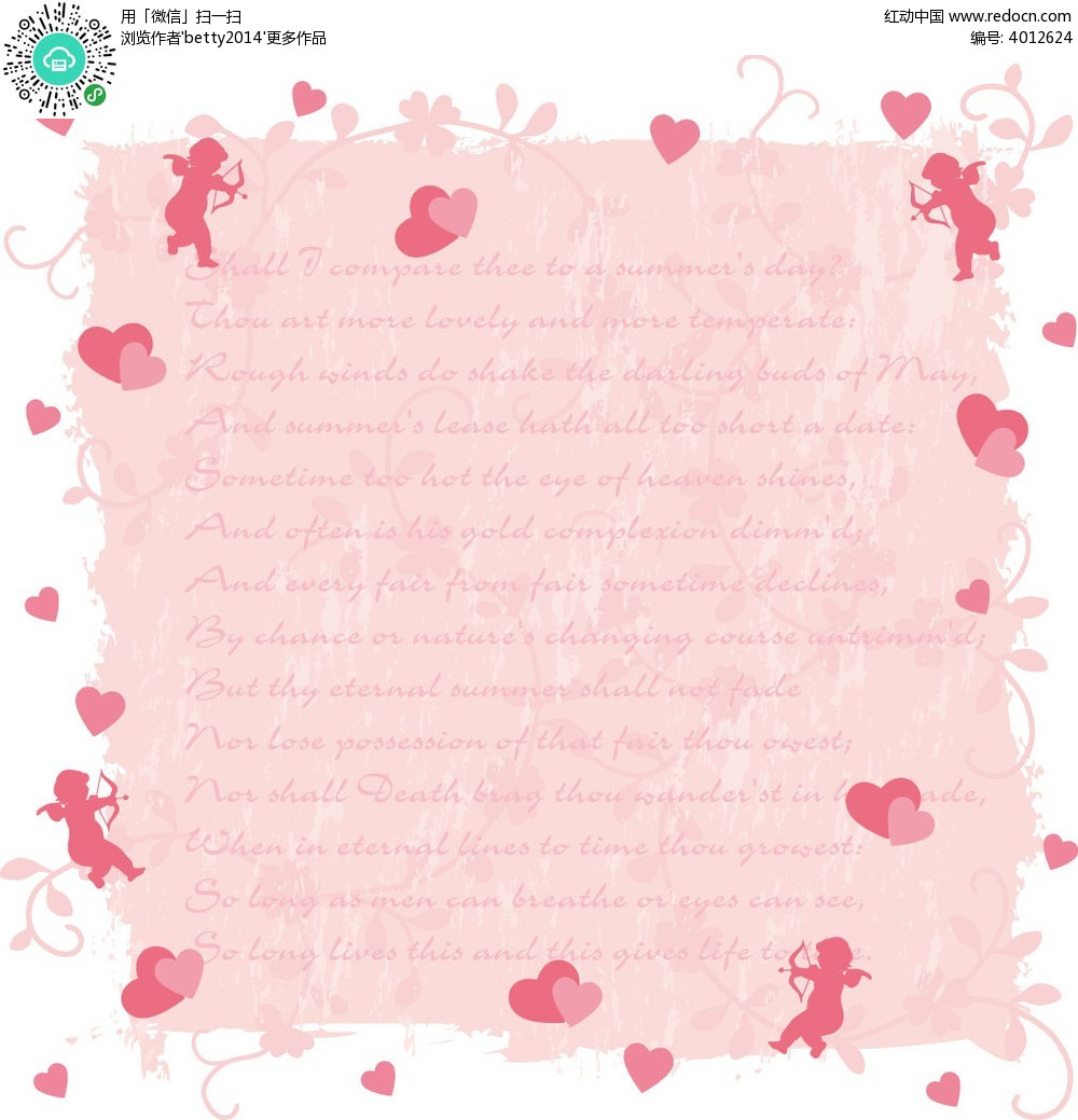 天使爱心边框信纸模板eps免费下载_底纹背景素材图片