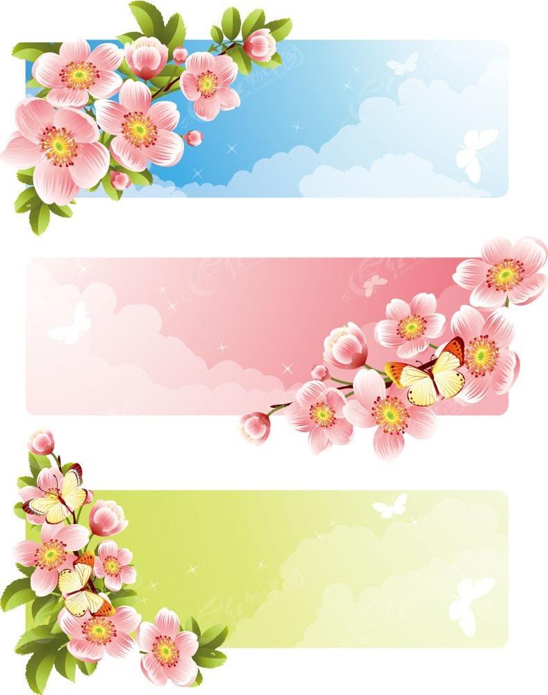 唯美手绘桃花背景素材