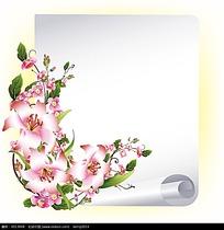 鲜花边框卷角白纸背景素材