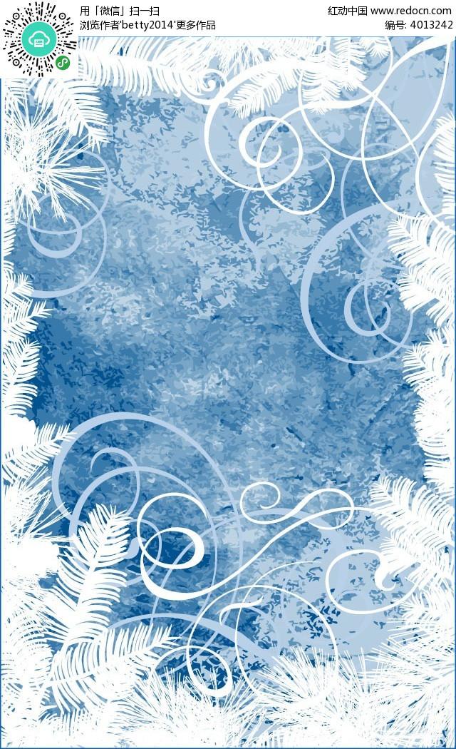 雪景松枝边框背景素材矢量图_底纹背景