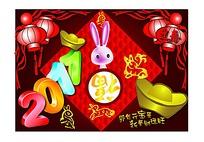 2011兔年矢量背景素材