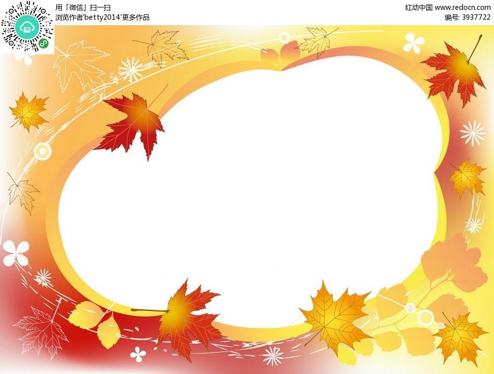 ppt 背景 背景图片 边框 ag手机版下载|首页 设计 相框 1000_738图片