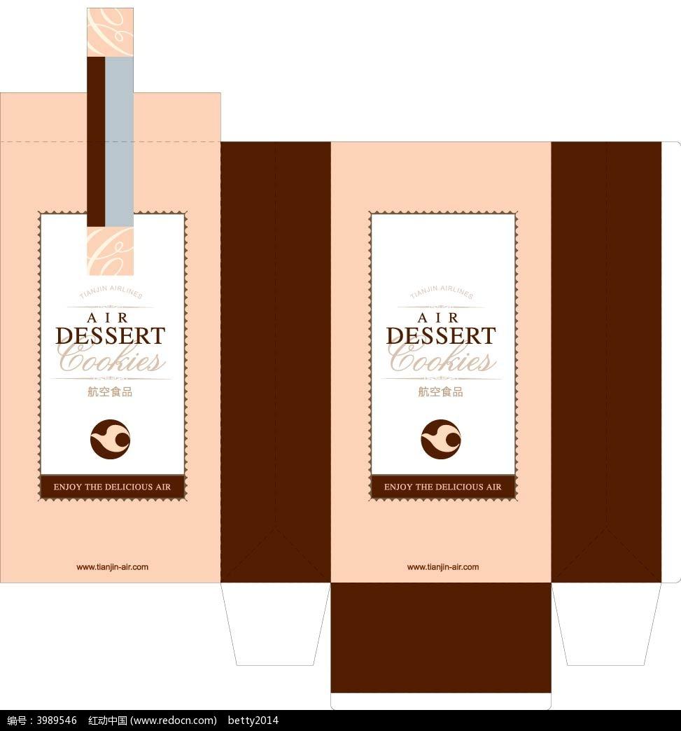 免费素材 矢量素材 广告设计矢量模板 包装设计 粉色素雅包装展开图图片