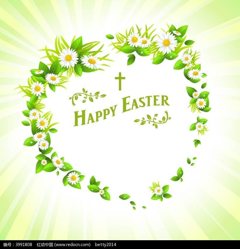 免费素材 矢量素材 花纹边框 底纹背景 花朵绿叶组成的心形发光素材