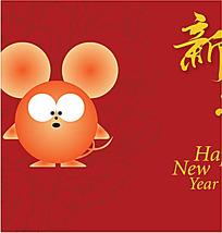 卡通老鼠背景新年卡片
