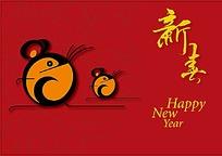 卡通老鼠图案鼠年新年背景素材