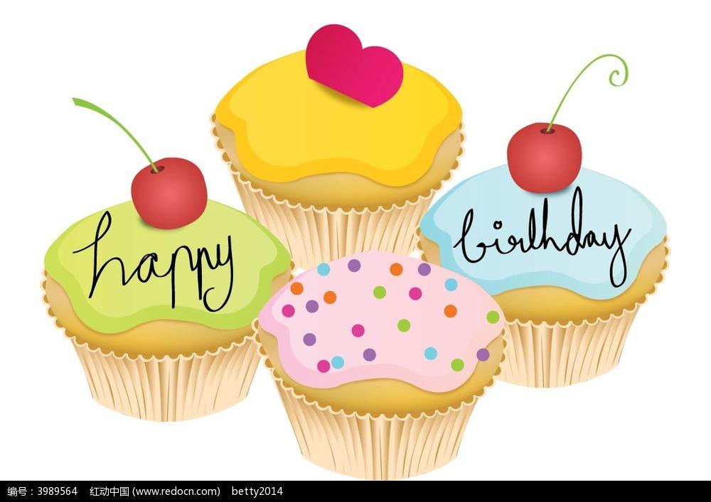 生日蛋糕手绘图形