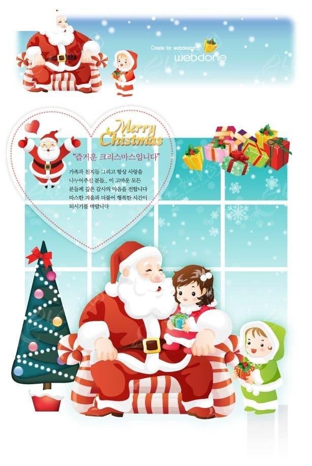 矢量圣诞老人小孩礼物圣诞树背景卡片素材