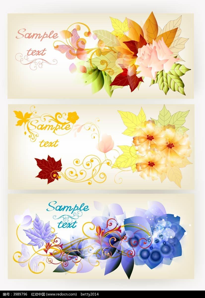 手绘花朵插画背景素材图片