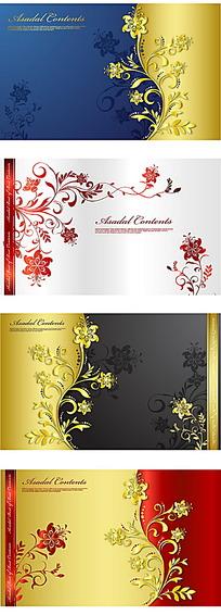 花枝边框背景矢量卡片