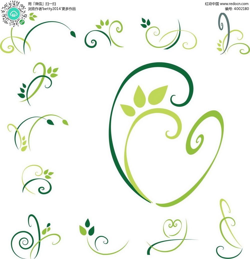 免费素材 矢量素材 花纹边框 花纹花边 绿色藤蔓矢量素材