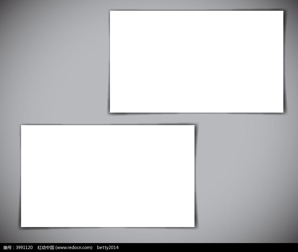 矢量空白卡片素材