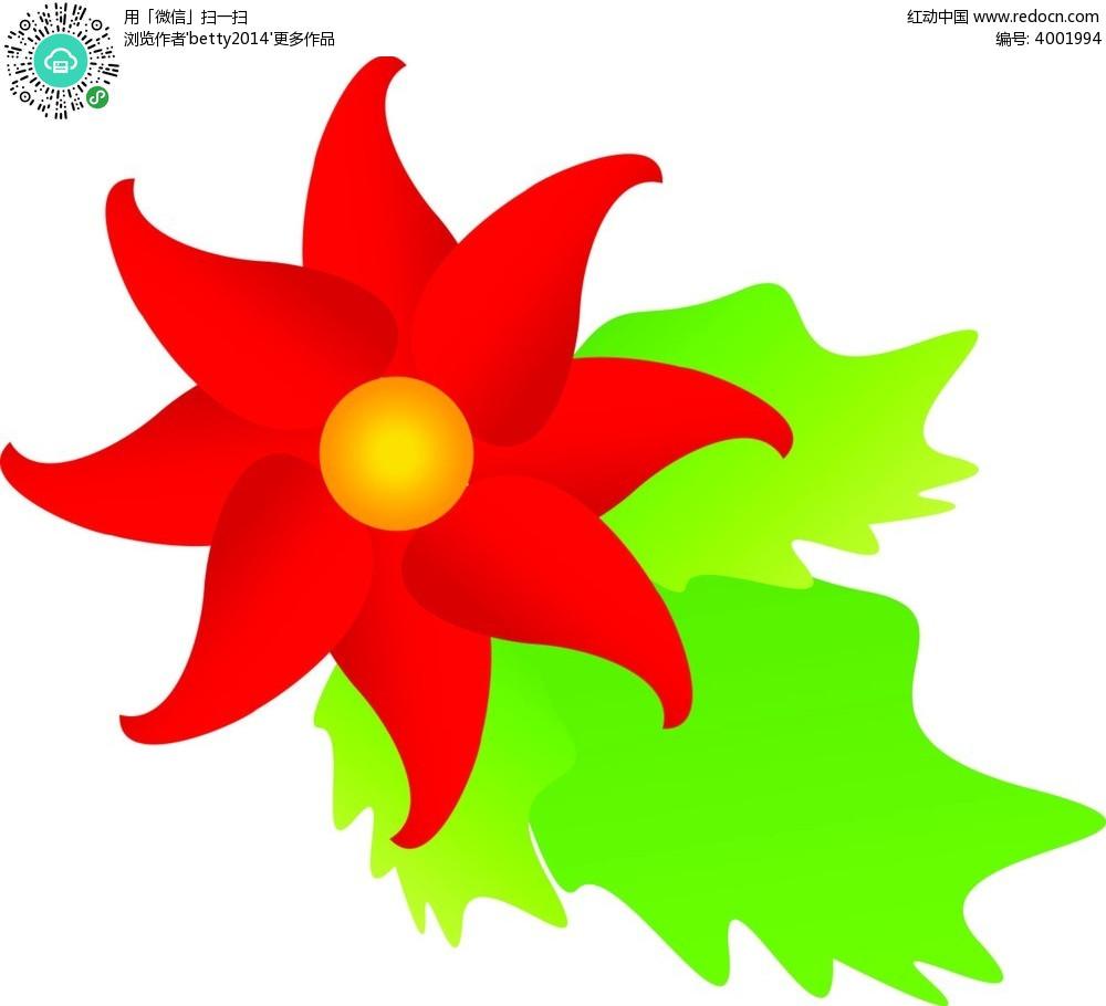 手绘红花绿叶矢量素材