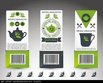 茶壶杯子图案卡片矢量背景