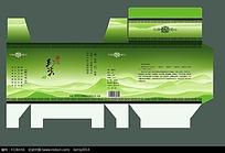 毛尖茶叶包装盒展开图设计