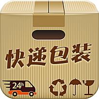 淘宝快递运输包装箱设计