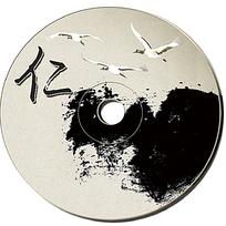 中国风光盘盘面设计