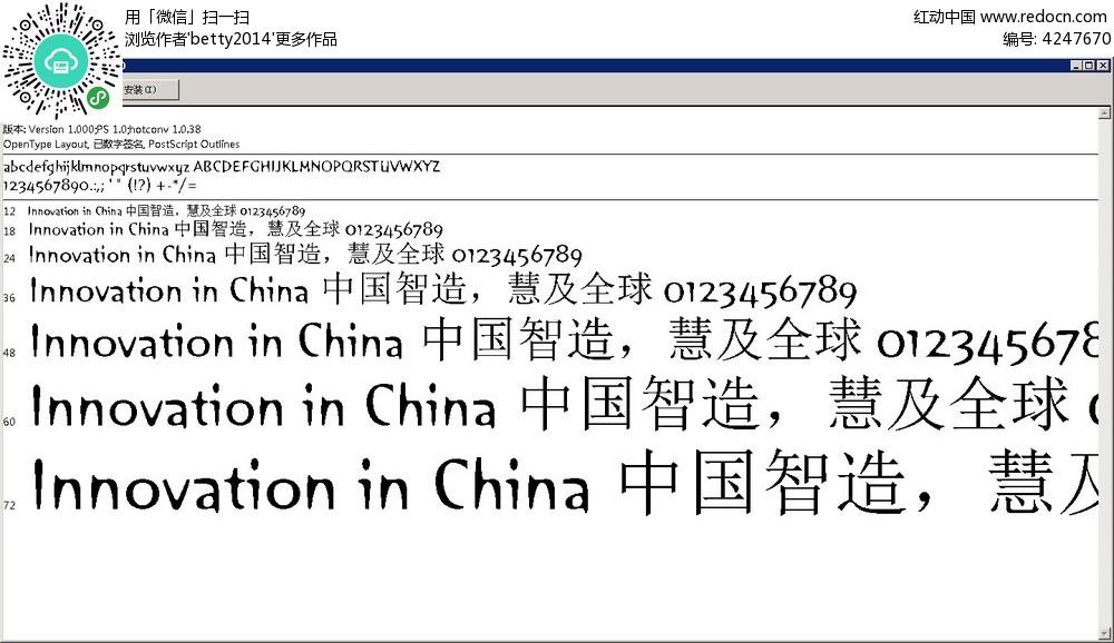OrangeStd英文系统字体otf素材免费下载 编号4247670 红动网