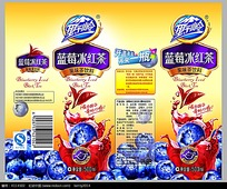 蓝莓冰红茶纸质包装盒展开图