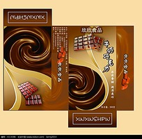 牛奶巧克力纸质包装盒设计