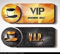 咖啡VIP矢量卡片背景