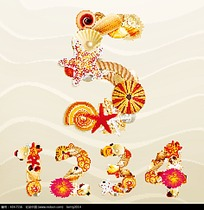 海星贝壳组成的艺术字