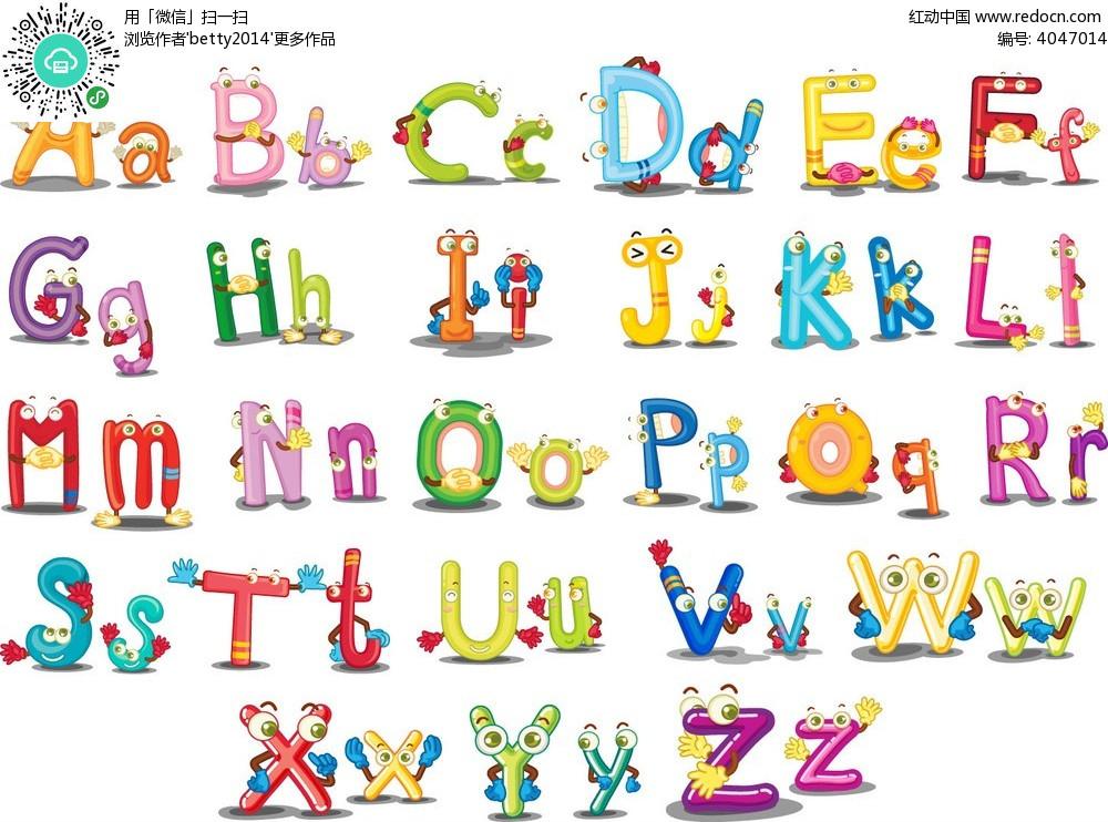 卡通拟人彩色字母字体eps免费下载_英文字体素材