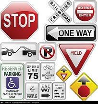 矢量出行路标标识