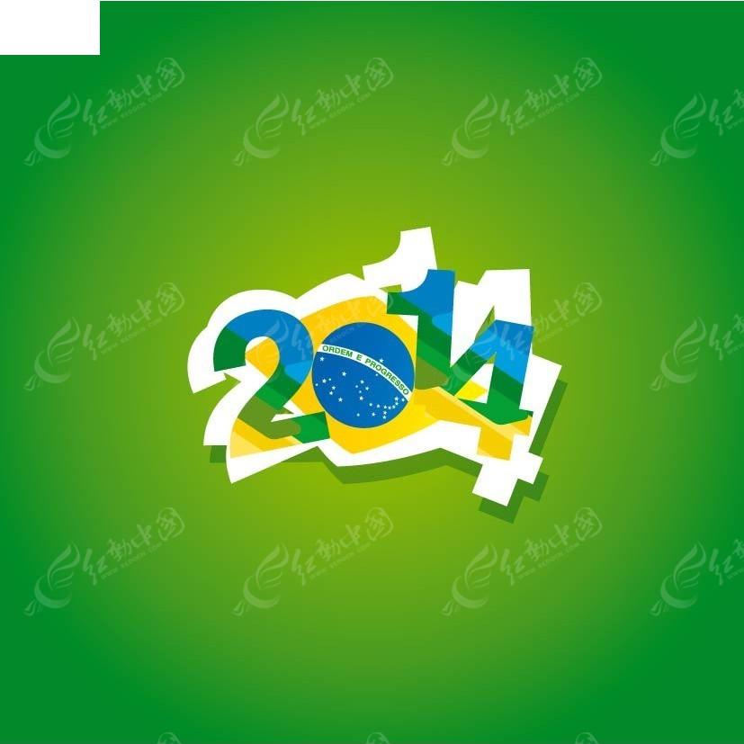 巴西色2014艺术字