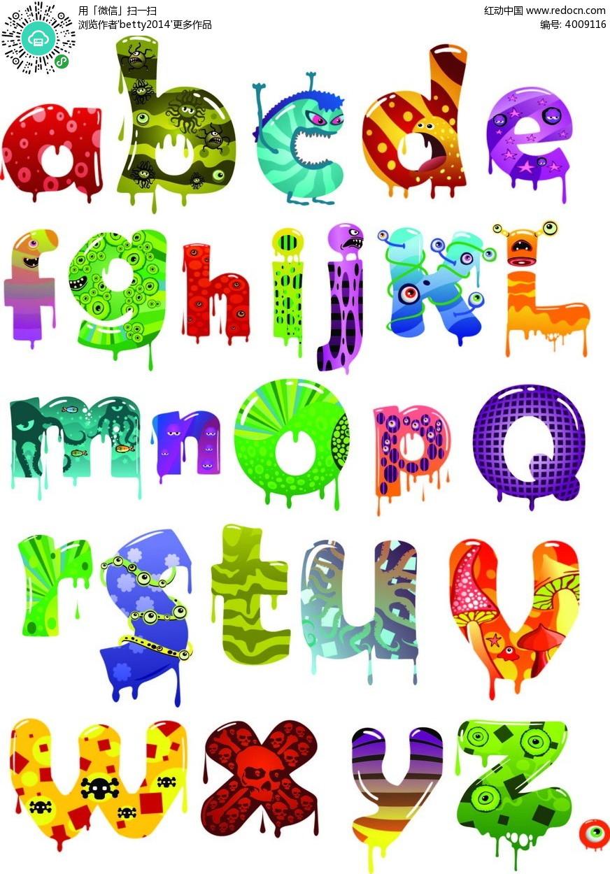 彩色恶魔融化字母艺术字