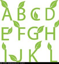A开头绿色叶子字母