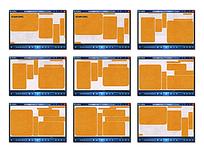 橙色动态方块背景视频