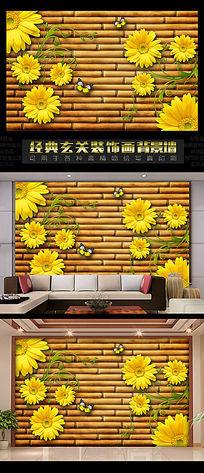 3D背景墙之竹板向日葵
