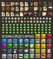 ICON 经典图标IPODAPP图标