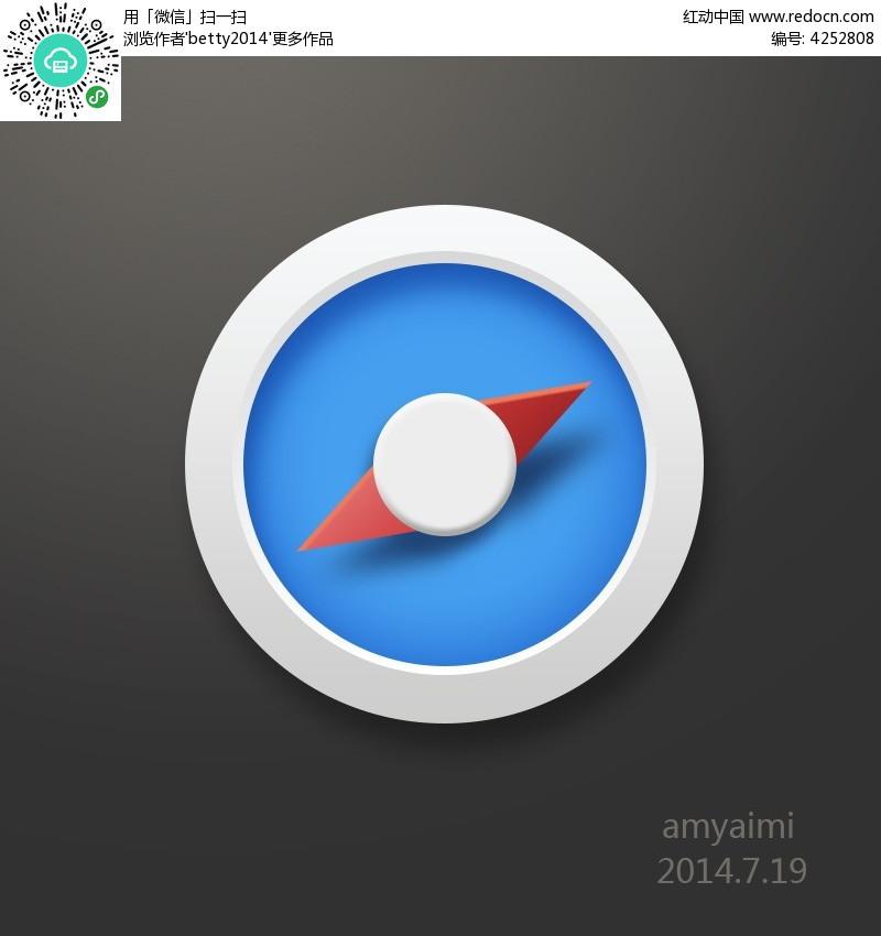 白边蓝色指南针手机app图标