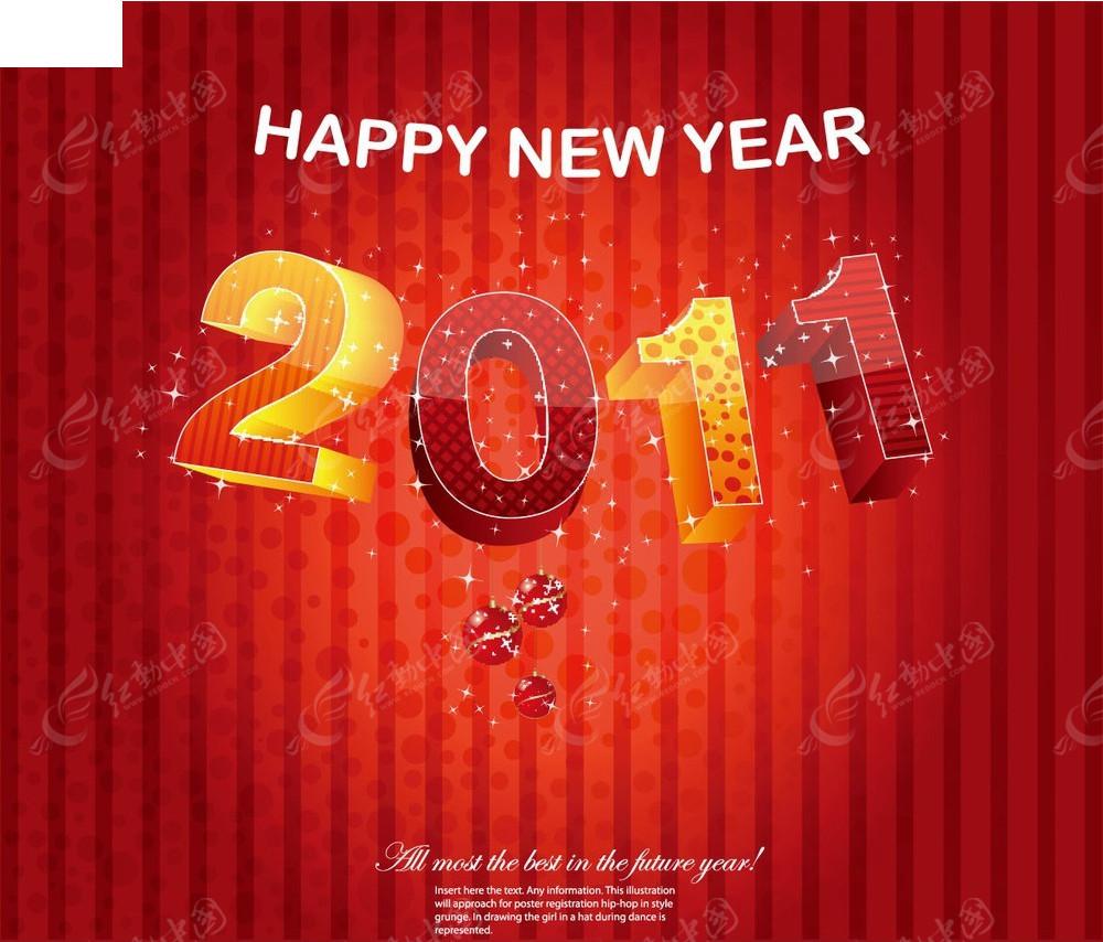 创意2011年新年立体字效果图片