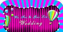 婚礼欧式舞台迎宾区设计