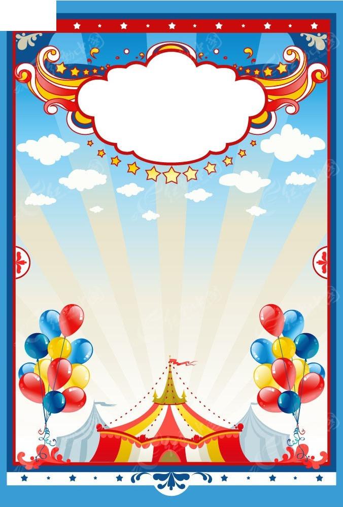 卡通城堡气球白云背景素材矢量图eps免费下载