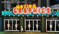 卡通建筑招牌背景视频