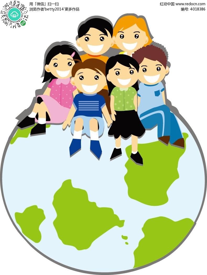 一起坐在地球上的小伙伴矢量插画eps免费下载_儿童