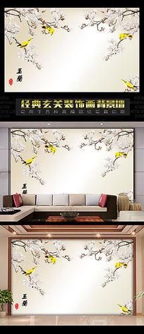 中国风背景墙之玉兰