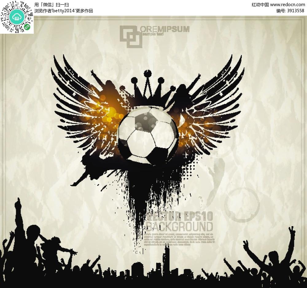 足球运动赛矢量素材
