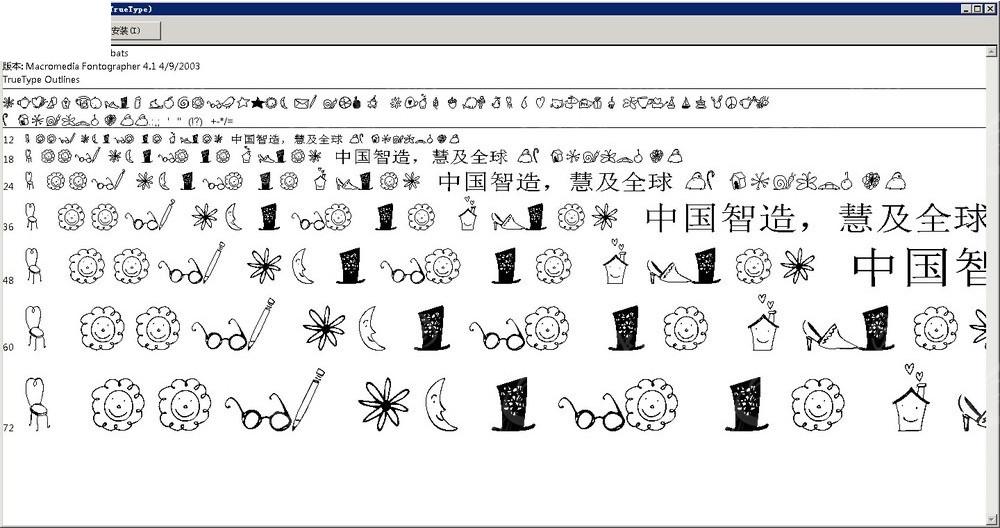 2Peas DW Dingbats英文系统字体免费下载_英