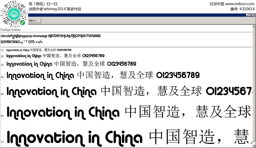 ALBA英文字体设计免费下载_英文机械_ttf安装手册设计软件第五版字体图片