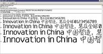 AMCSongGBK-Light中文系统字体